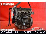 ДВИГАТЕЛЬ 4M5G FORD FOCUS MK2 1.6 16V 06Г. FV 193984