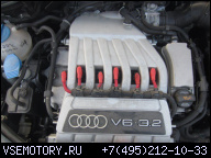 ДВИГАТЕЛЬ AUDI A3 TT VW GOLF R32 3.2 V6 BMJ ГАРАНТИЯ