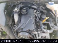 ДВИГАТЕЛЬ VW AUDI PASSAT A4 130 KM TDI В СБОРЕ