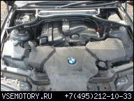 ДВИГАТЕЛЬ BMW E46 N42B18 VALVETRONIC