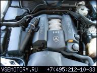ДВИГАТЕЛЬ MERCEDES E W210 2, 8 V6 FV GW В СБОРЕ