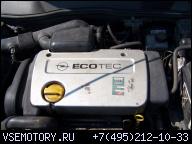 ДВИГАТЕЛЬ OPEL ASTRA G 1.6 16V ECOTEC