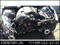 ДВИГАТЕЛЬ В СБОРЕ BMW 520 2.2 E39 2002Г. 170 Л.С.