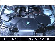 ДВИГАТЕЛЬ BMW E46 N42B18 ПРОБЕГ 145 ТЫС. КМ. ГАРАНТИЯ !