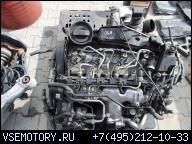 AUDI SEAT SKODA VW PASSAT B6 2.0 TDI CBS ДВИГАТЕЛЬ