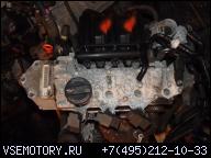 ДВИГАТЕЛЬ CHF 1.2 6V VW FOX SKODA FABIA 80TKM OPOLE