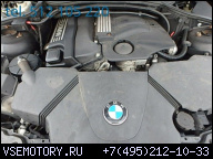 ДВИГАТЕЛЬ БЕНЗИН BMW E46 316 1.8 N42B18 ПОСЛЕ РЕСТАЙЛА 01-