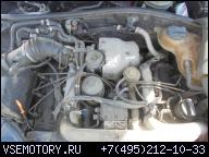 ДВИГАТЕЛЬ AFB 2.5 TDI V6 110KW 150 Л.С. AUDI A4 B5