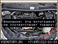 OPEL CORSA D 1.2 ДВИГАТЕЛЬ Z12XEP 105TYS ГОЛЫЙ