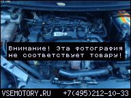 FORD FOCUS MK2 C-MAX 1.6 TDCI 109 Л.С. ДВИГАТЕЛЬ G8DA