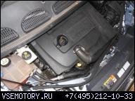 ДВИГАТЕЛЬ 1.6 HDI TDCI FORD FOCUS C-MAX 407 MAZDA 3