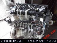 FORD FOCUS C-MAX MK2 ДВИГАТЕЛЬ 1.6 TDCI G8DB