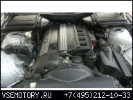 ДВИГАТЕЛЬ BMW E39 M52TU 520