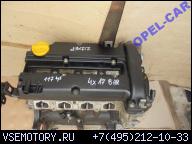 ДВИГАТЕЛЬ 1.2 16V Z12XEP OPEL CORSA D 117 ТЫС