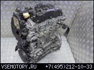 ДВИГАТЕЛЬ 1.6 TDCI G8DA FORD FOCUS MK II C-MAX