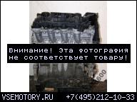 FORD FOCUS MK2 II 1.6 TDCI 90 Л.С. ДВИГАТЕЛЬ GPDA 157TYS