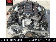 550i - n62b48b bmw e60из литвы