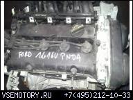 FORD FOCUS C-MAX MK3 ДВИГАТЕЛЬ PNDA 1, 6 16V