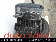 ДВИГАТЕЛЬ BMW E46 316I 316TI 1.8 N46B18A БЕНЗИН