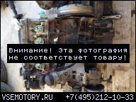 ДВИГАТЕЛЬ В СБОРЕ BMW E46 316