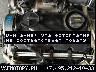 ДВИГАТЕЛЬ BKC VW SEAT AUDI SKODA 1.9TDI 105 Л.С.. В СБОРЕ.