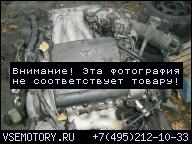 TOYOTA CAMRY 3.0 V6 92-96R ДВИГАТЕЛЬ !