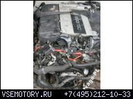 ДВИГАТЕЛЬ VECTRA SRI V6 3.2L Z32SE В ОТЛИЧНОМ СОСТОЯНИИ