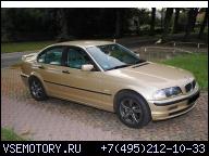 BMW E46 316 318 M43 ДВИГАТЕЛЬ В СБОРЕ 100% ИСПРАВНЫЙ