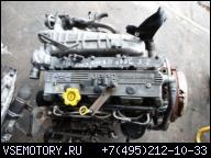 Двигатель джип чероки 5.2