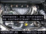 FORD FOCUS C-MAX 2.0 TDCI ДВИГАТЕЛЬ 136KM 88 ТЫС KM