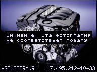 ДВИГАТЕЛЬ VALVETRONIK BMW E46 316 318 N42 LODZKIE