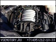 PASSAT B5 2.8 V6 ДВИГАТЕЛЬ В СБОРЕ AQD ГАРАНТИЯ