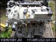 ДВИГАТЕЛЬ LEXUS RX450 RX350H 3.5 V6 2014 ROK-2GR