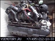 ДВИГАТЕЛЬ BMW 320 E36 520 E39 2.0 M52 150 Л.С.