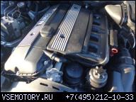 ДВИГАТЕЛЬ BMW 3 E46 320 5 E39 520 M54 B22 170 KM ПОСЛЕ РЕСТАЙЛА