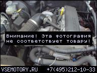 SUZUKI GRAND VITARA 06-12 ДВИГАТЕЛЬ 1.6I M16A