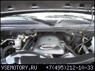 ENGINE-03, 04 CHEVY 1500 VAN&TRUCK, YUKON, TAHOE, SILVERADO