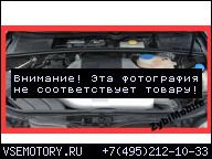 AUDI A4 B5 A6 C5 2.5 TDI V6 ДВИГАТЕЛЬ AYM РЕКОМЕНДУЕМ