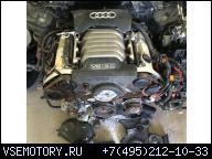 ДВИГАТЕЛЬ AUDI 3.0 V6 ASN A4 A6