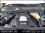 ДВИГАТЕЛЬ AUDI A6 C5 S 2.8 V6 QUATTRO