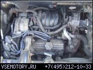 ДВИГАТЕЛЬ TRANS SPORT 3.8 V6 96Г.