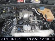 VW PASSAT B5 2.5 TDI V6 ДВИГАТЕЛЬ ГАРАНТИЯ AFB