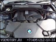 BMW E46 N42B18A 316 318 ДВИГАТЕЛЬ 78 ТЫС МИЛЬ W МАШИНЕ