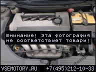 ДВИГАТЕЛЬ, КОРОБКА ПЕРЕДАЧ TOYOTA CELICA 1, 8VVTI TS 192KM