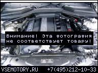 BMW E60 E46 E39 ДВИГАТЕЛЬ 2, 2I 520I 320I 226S1 M54B22
