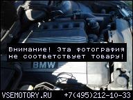 ДВИГАТЕЛЬ BMW E39 E46 523 M54B22