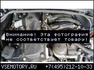 BMW E46 316 ДВИГАТЕЛЬ 1.8 85 KW N42B18 N46B18