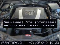ДВИГАТЕЛЬ В СБОРЕ MERCEDES 3.0 V6 W211 EKLASA W219