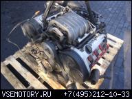 ДВИГАТЕЛЬ В СБОРЕ AUDI A6 A4 A8 3.0 V6 ASN 04Г.