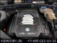 VW PASSAT B5 2, 8 V6 QUATTRO ДВИГАТЕЛЬ APR
